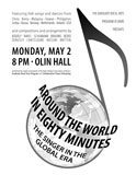 Around the World in 80 Minutes: The Singer in the Global Era (Bard College Conservatory of Music, May 2011)